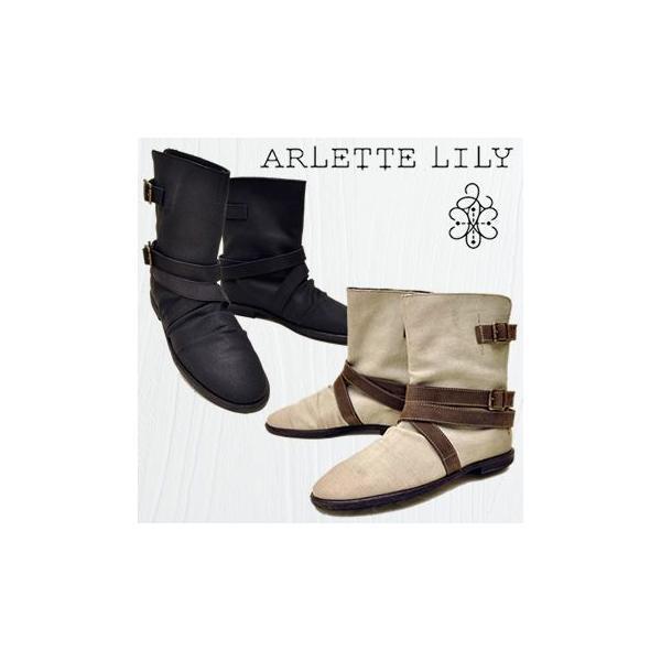 秋ブーツ Arlette Lily アルレット リリー ベルテッドショートブーツ