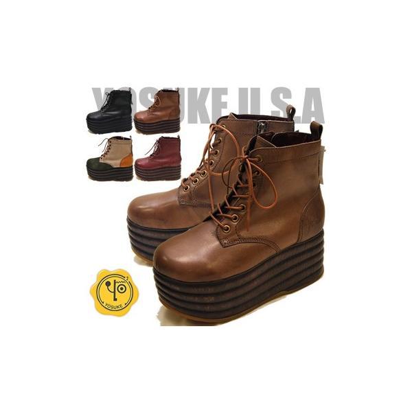 厚底ブーツ レースアップブーツ 本革 YOSUKE ヨースケ 靴 ※(予約)は3営業日内に発送 hips