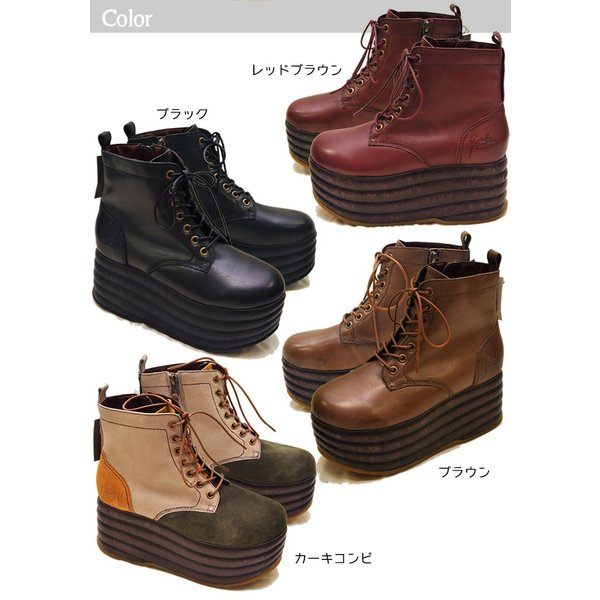 厚底ブーツ レースアップブーツ 本革 YOSUKE ヨースケ 靴 ※(予約)は3営業日内に発送 hips 02