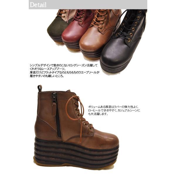 厚底ブーツ レースアップブーツ 本革 YOSUKE ヨースケ 靴 ※(予約)は3営業日内に発送 hips 03
