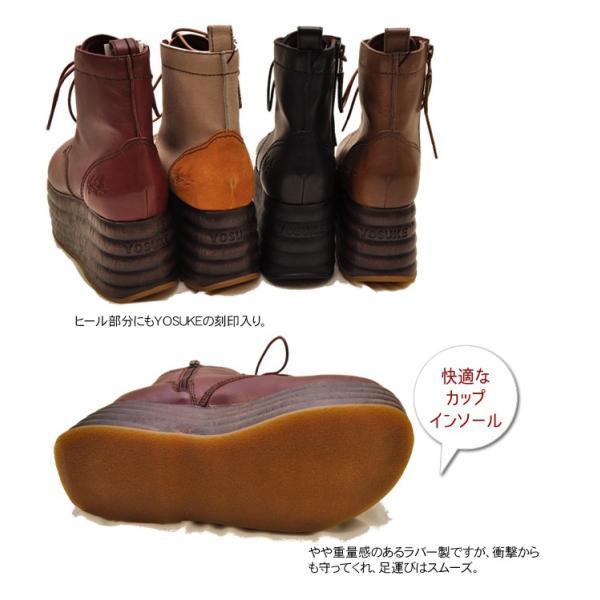 厚底ブーツ レースアップブーツ 本革 YOSUKE ヨースケ 靴 ※(予約)は3営業日内に発送 hips 04