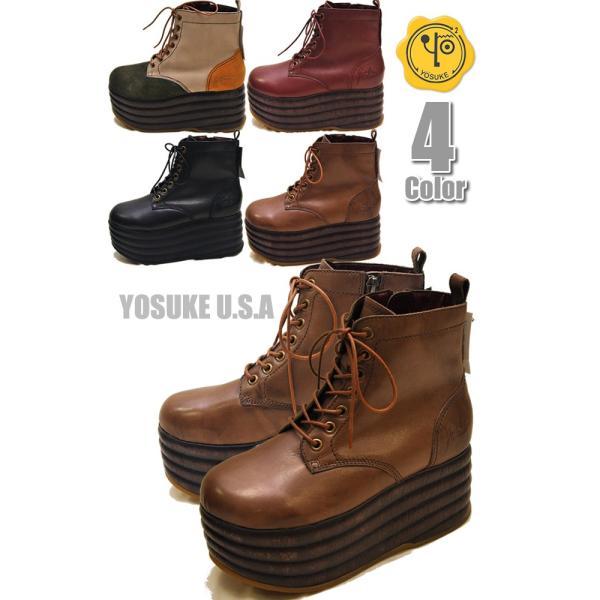 厚底ブーツ レースアップブーツ 本革 YOSUKE ヨースケ 靴 ※(予約)は3営業日内に発送 hips 05