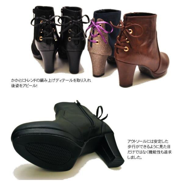 バックリボンデザイン ショートブーツ レディース YOSUKE ヨースケ ※(予約)は3営業日内に発送