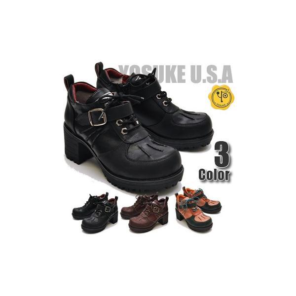 YOSUKE U.S.A ヨースケ 厚底ブーツ ワークブーツ風 厚底レースアップシューズ |hips