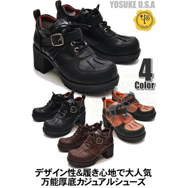YOSUKE U.S.A ヨースケ 厚底ブーツ ワークブーツ風 厚底レースアップシューズ |hips|02