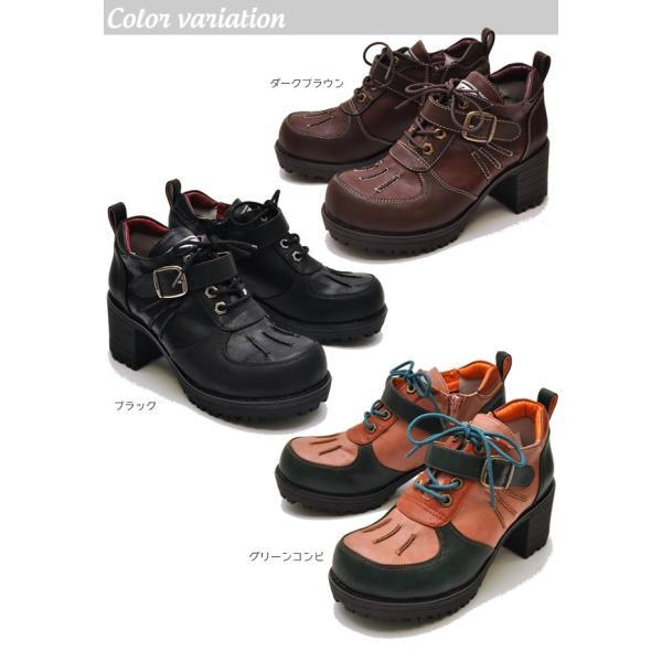 YOSUKE U.S.A ヨースケ 厚底ブーツ ワークブーツ風 厚底レースアップシューズ |hips|03