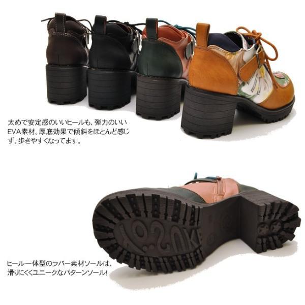YOSUKE U.S.A ヨースケ 厚底ブーツ ワークブーツ風 厚底レースアップシューズ |hips|05