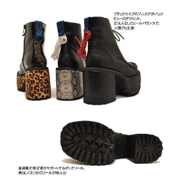 YOSUKE U.S.A ヨースケ 厚底ブーツ メンズ  ヒールブーツ メンズ ※(予約)は3営業日内に発送|hips|03