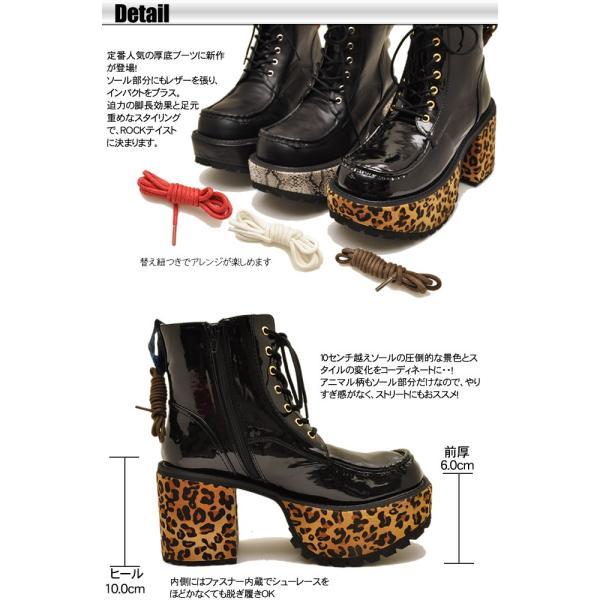 YOSUKE U.S.A ヨースケ 厚底ブーツ メンズ  ヒールブーツ メンズ ※(予約)は3営業日内に発送|hips|04