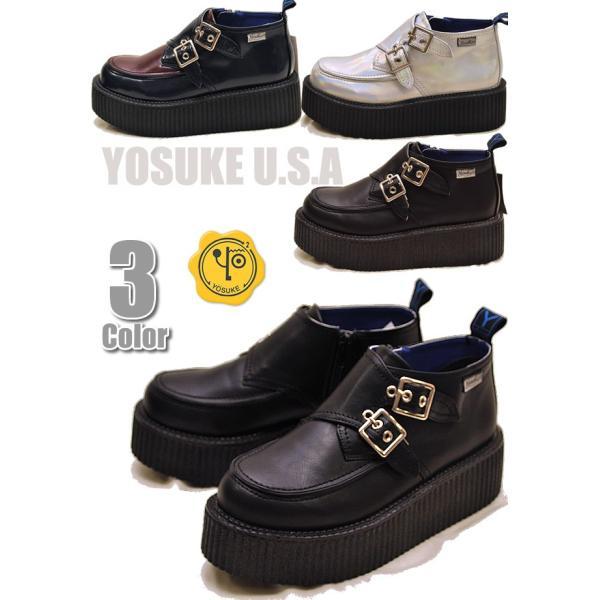 厚底 ラバーソールシューズ ハイカット レディース YOSUKE ヨースケ 靴 ※(予約)は3営業日内に発送