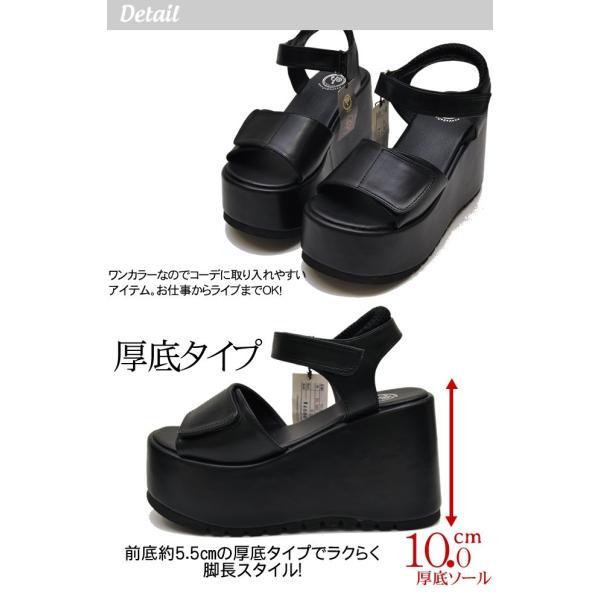 厚底 サンダル レディース 黒 YOSUKE U.S.A ヨースケ