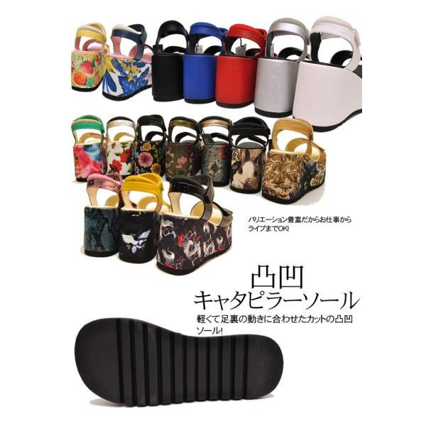 厚底サンダル レディース コスプレ フェス イベント ゴスロリ YOSUKE U.S.A ヨースケ