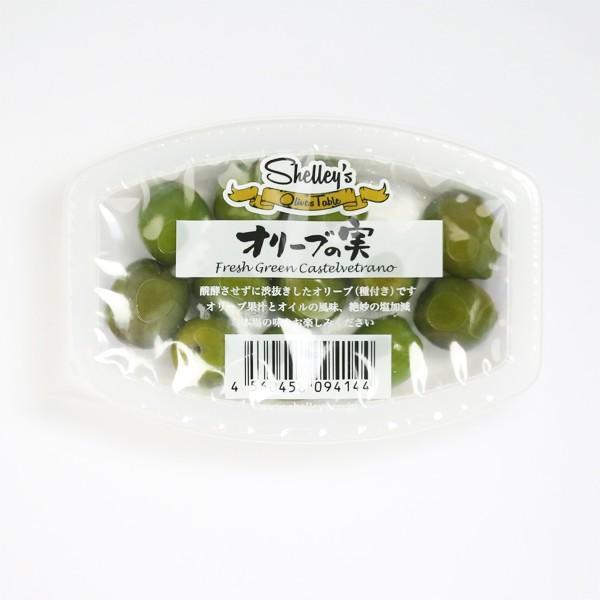 シチリア産 オリーブの実|hiramitu-syouten|02