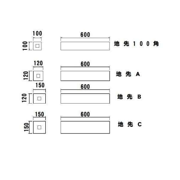 地先ブロック A型 hiranoblock-store 03