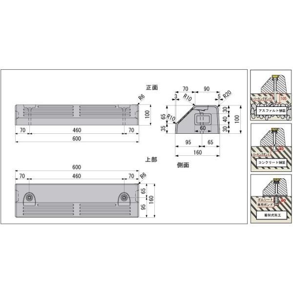 車止めブロック (低車高用)NSP−100B アンカーピン付 |hiranoblock-store|04