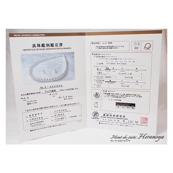 パールネックレス イヤリング セット|hiranoya78|05