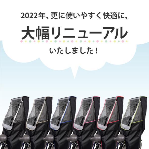 自転車 子供乗せ チャイルドシート レインカバー HIRO 日本製 後ろ用 リア用  送料無料 ブラック ベース 透明シート強化・撥水加工 SCC-1807-BK-02|hiroaandk|05
