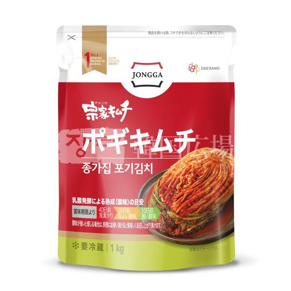 宗家 白菜ポギキムチ 1kg|hiroba