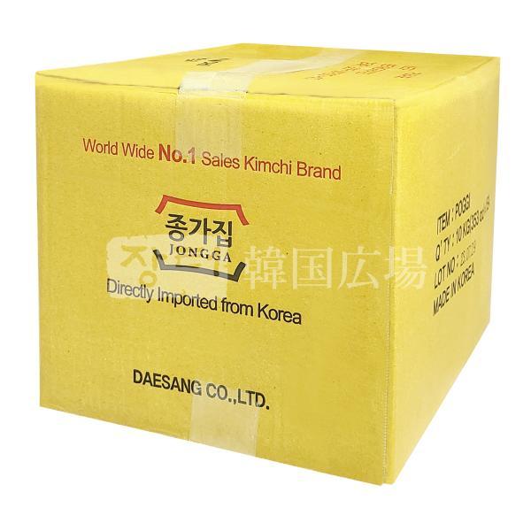 韓国産 宗家 白菜ポギキムチ 10kg 業務用 賞味期限:08.21