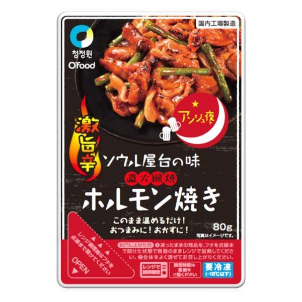 冷凍 アンジュ夜 激旨辛 豚ホルモン焼き 100g|hiroba