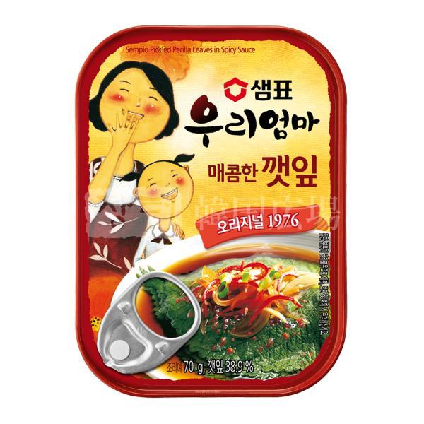 センピョ 辛口 えごまの葉 缶詰 70g BOX (30個入)