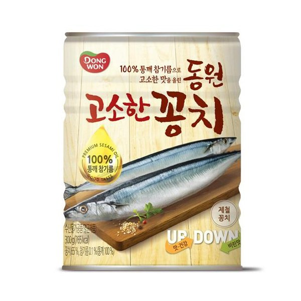 東遠 香ばしいサンマ缶 300g|hiroba