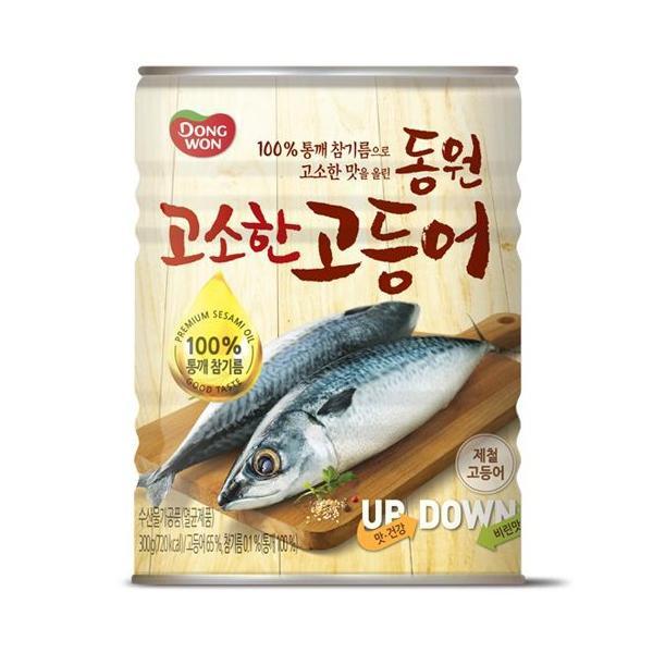 東遠 香ばしいサバ缶 300g|hiroba