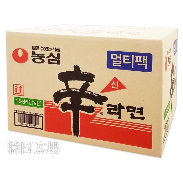 農心 辛ラーメン BOX (40個入)|hiroba