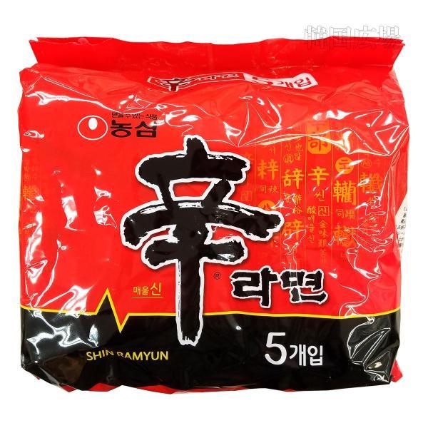 農心 辛ラーメン BOX (40個入)|hiroba|02
