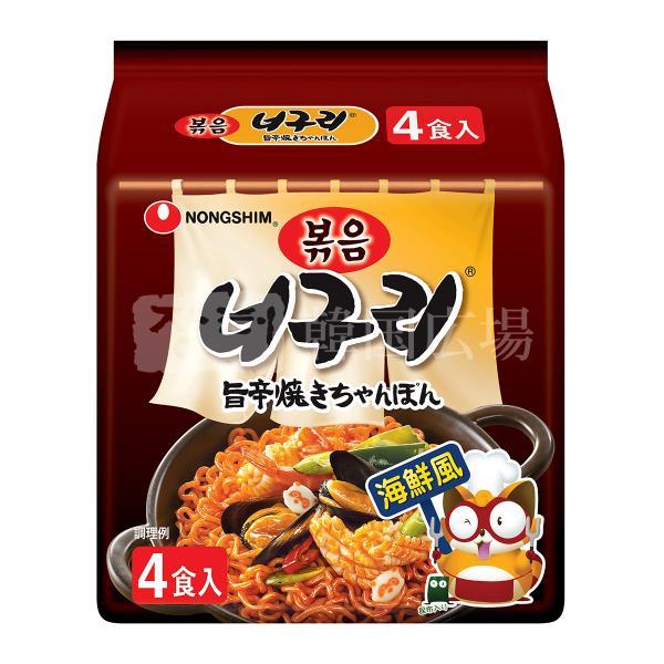 農心 旨辛焼きちゃんぽんノグリ 137g マルチパック (4個入)