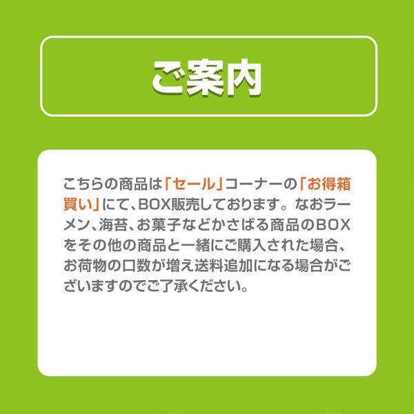 宗家 純米トック 1kg|hiroba|02