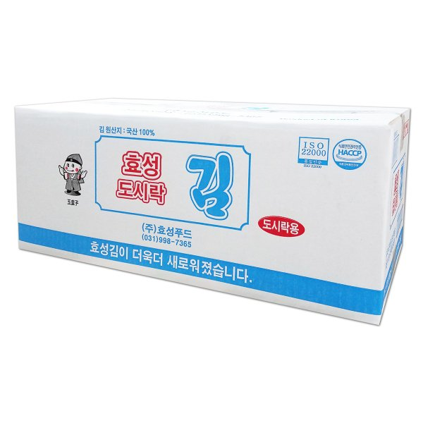 ヒョソン 弁当用海苔 (8切9枚3袋入) BOX (24個入)|hiroba