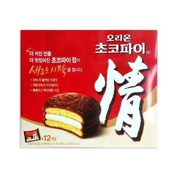オリオン チョコパイ 468g (39gX12個入)|hiroba