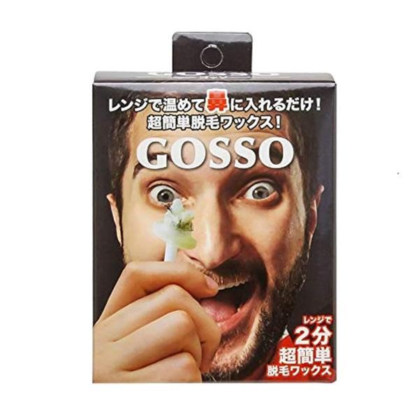 ゴッソ 鼻毛(ブラジリアンワックス鼻毛脱毛セット)GOSSO 1セッ ト 両鼻10回使用分
