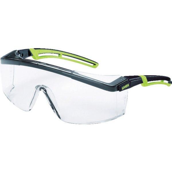 【メーカー在庫あり】 9064277 UVEX社 UVEX 一眼型保護メガネ アストロスペック 2.0 CB HD店