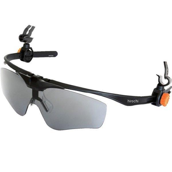 【メーカー在庫あり】 A-645XG-A A645XGA  OTOS社 OTOS ヘルメット装着式 保護メガネ グレー Aタイプ HD店