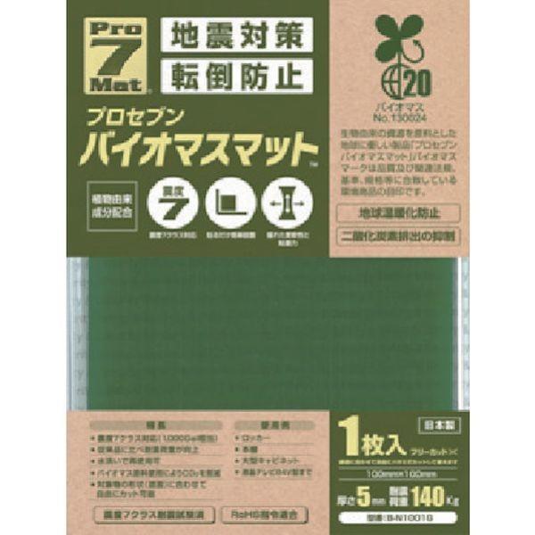 【メーカー在庫あり】 B-N1001G プロセブン(株) プロセブン バイオマス耐震マット 100ミリ角 1枚入り HD