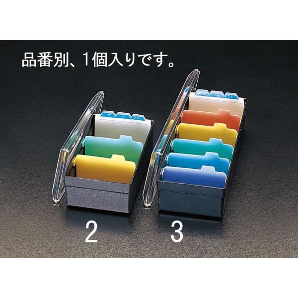 【メーカー在庫あり】 000012035713 エスコ ESCO 名刺整理箱 HD店