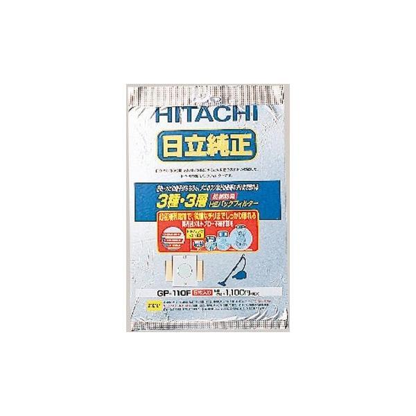 【メーカー在庫あり】 000012201340 エスコ ESCO 日立用 掃除機用紙パック 5枚 HD店
