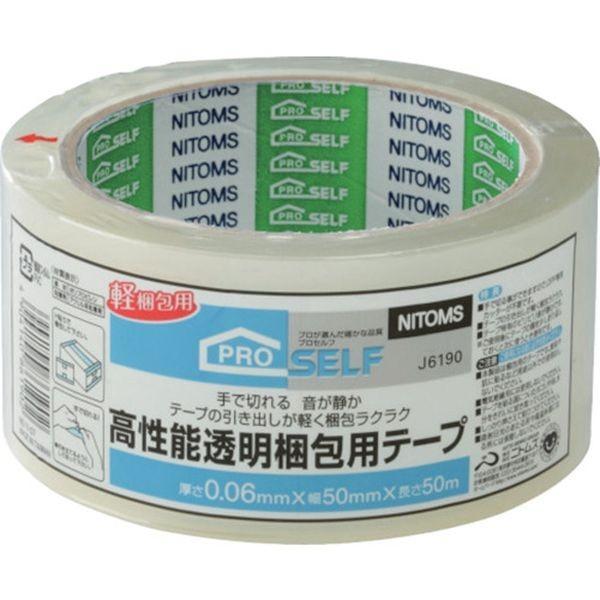 【メーカー在庫あり】 J6190 (株)ニトムズ ニトムズ 高性能透明梱包テープ HD店
