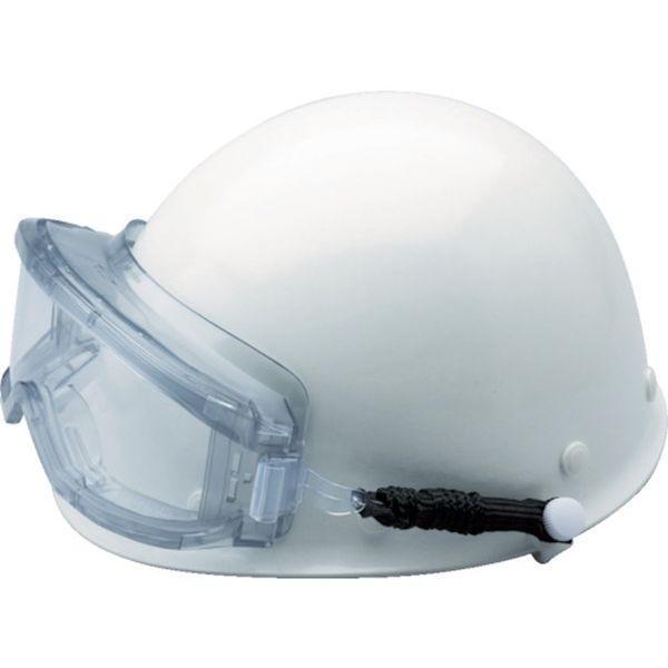 【メーカー在庫あり】 X-9301SPG UVEX社 UVEX ゴーグル型 保護メガネ ヘルメット取付式 HD