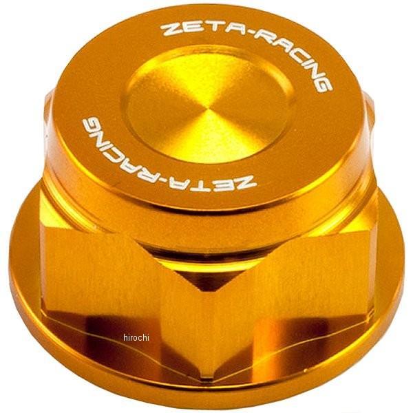 【メーカー在庫あり】 ZS58-1404 ジータ ZETA ステムナット 01年-13年 ヤマハ、スズキ M22X27-P1.0 H:18.5 ゴールド JP店