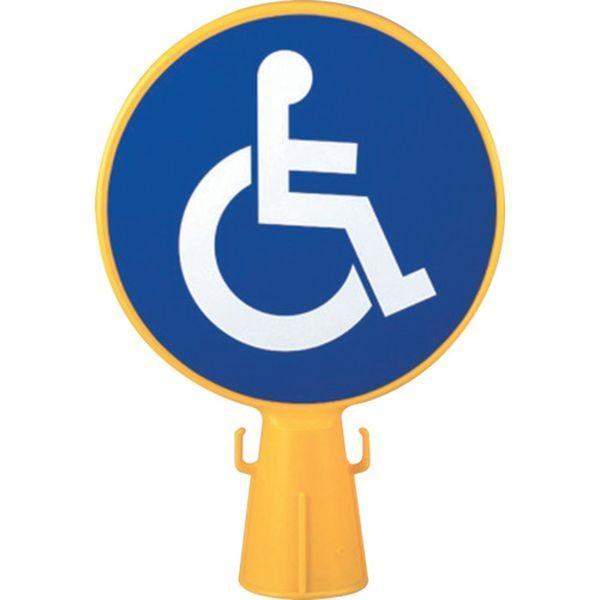 【メーカー在庫あり】 CB-ISU (株)ミツギロン ミツギロン コーン看板車椅子シール付き 300φ×94×426 JP