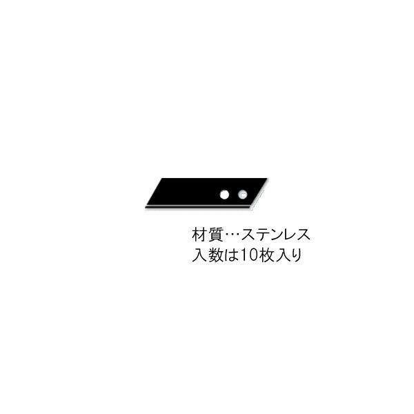 【メーカー在庫あり】 000012250270 エスコ ESCO カッターナイフ替刃(40mmステンレス製/10枚) JP店