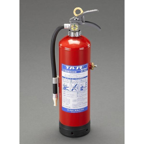 【メーカー在庫あり】 EA999MZ-1 エスコ ESCO 3.0L 訓練用消火器 JP