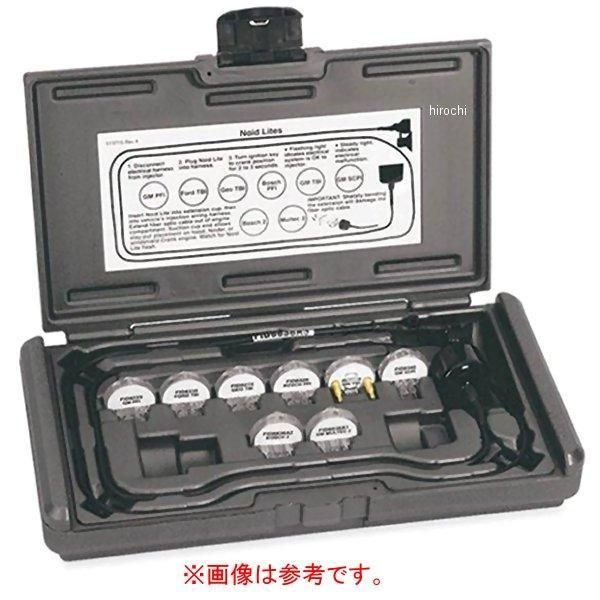FID8838A4 スナップオン Snap-on プラスチックケース (FID8838A インジェクターハーネステスター セット用) JP店