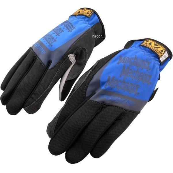 Size S Mechanix Wear MFF-03-008 Gloves Blue