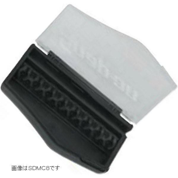 SDMC8H スナップオン Snap-on スクリュードライバー ヘキサゴン ビット 8個 セット ブラック JP店