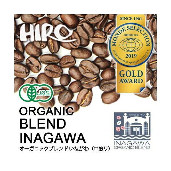 ヒロコーヒー ヤフーショップ_og-04-100