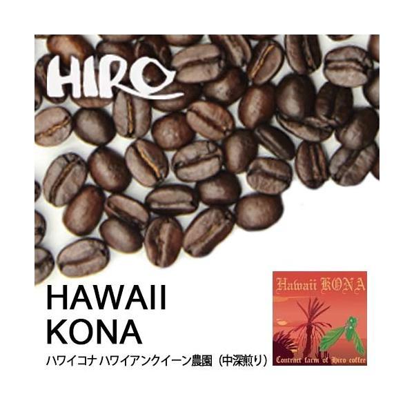 ヒロコーヒー ヤフーショップ_st-03-100